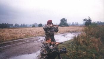 Jesienna Gra Polowa 3-5.10.1997