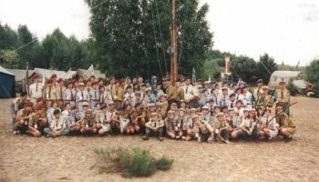 Światowy Zlot Harcerstwa Polskiego Gniezno 1995